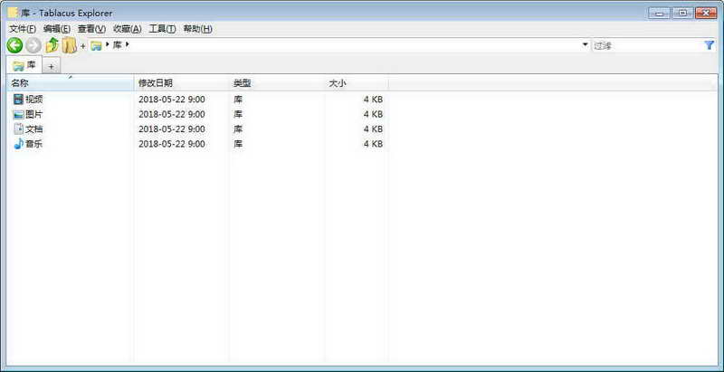 Tablacus Explorer(多标签文件管理器)钱柜娱乐