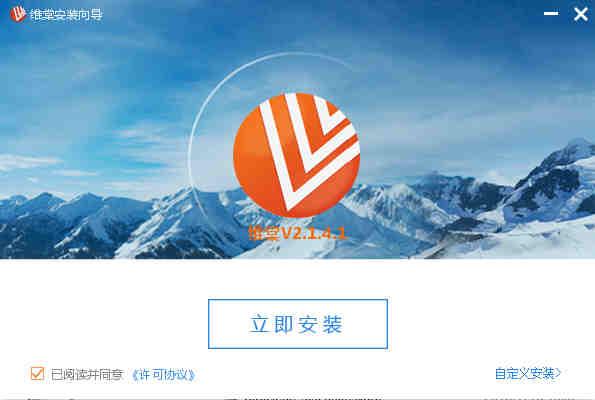 维棠FLV视频下载湖南快三苹果app下载官方网址22270.COM件下载