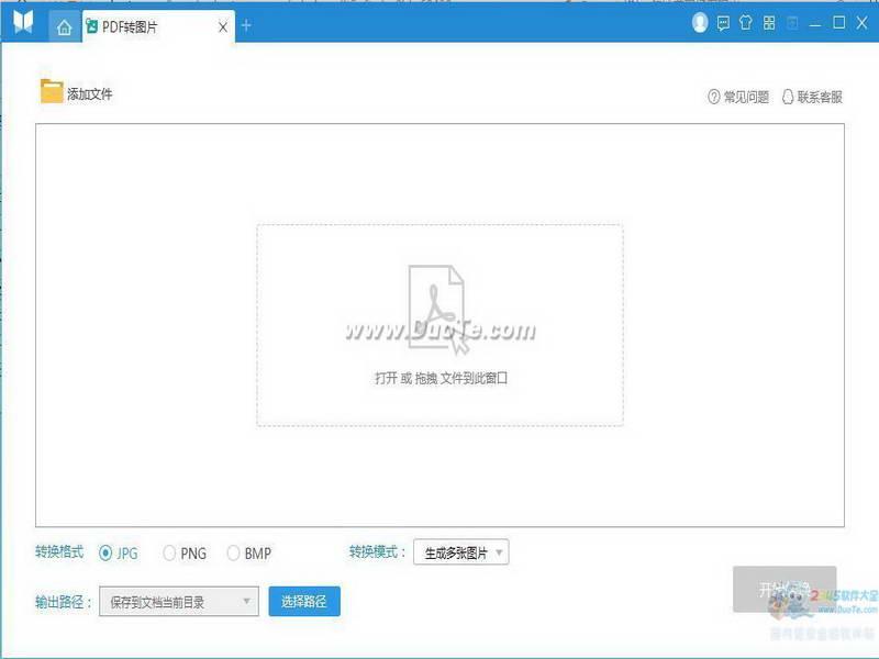 悦书PDF阅读器钱柜娱乐
