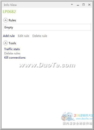 NetLimiter Pro钱柜娱乐