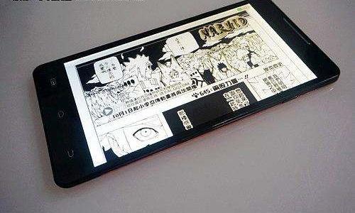 画册看软件用漫画好_看日本漫画app免费玛格丽特别漫手机图片