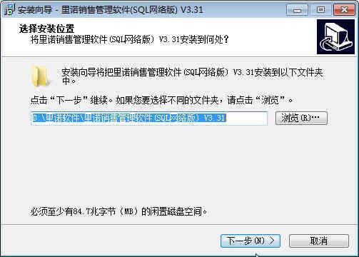 里诺销售管理软件下载