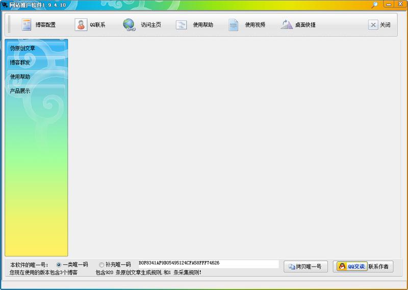 石青网站推广福建快3开奖遗漏_福建快3基本走势图--少花钱中大奖-件下载