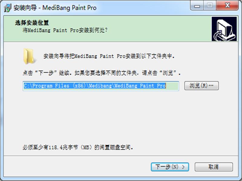 MediBang Paint Pro(漫畫制作工具)32位下載