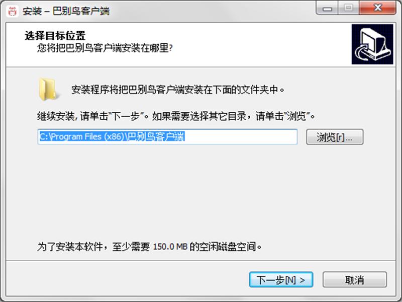 巴别鸟 V2.3.6.0