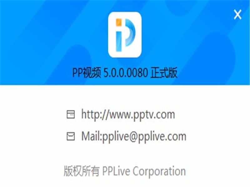 PP视频(原PPTV聚力)2019下载