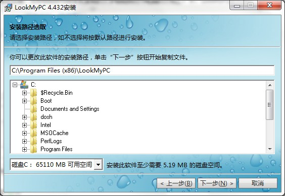LookMyPC遠程桌面連接軟件下載