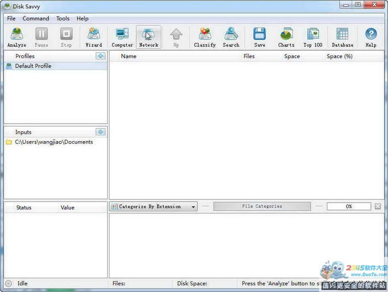 Disk Savvy(x32)(硬盤空間分析工具)下載