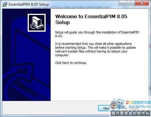 EssentialPIM(日程安排工具)下載