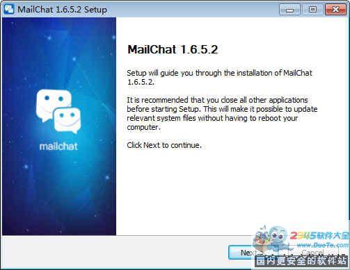 邮洽 for Mac下载