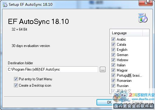 EF AutoSync(数据备份)下载