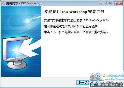 ISO Workshop(�������)����