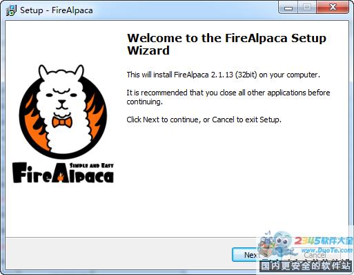 FireAlpaca(电脑绘画湖南快三苹果app下载官方网址22270.COM件)32位下载