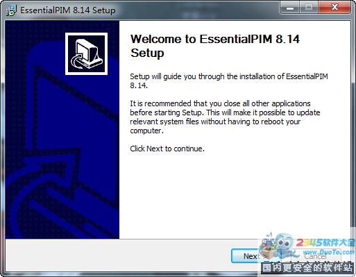 EssentialPIM(日程安排工具)下载