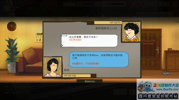 app22270.COM中国式家长下载