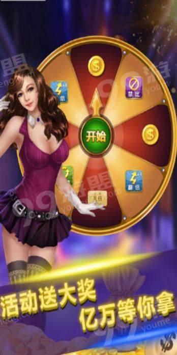 微信创建房间纸牌游戏怎么开?微信创建房间纸牌游戏有哪些?