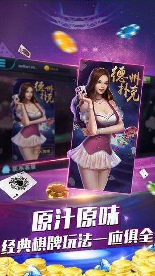 50元提现的棋牌游戏_满50元就能提现的棋牌平台