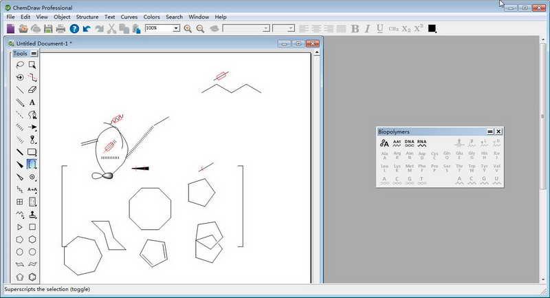 ChemDraw Pro 16(化学反应方程式编辑器)
