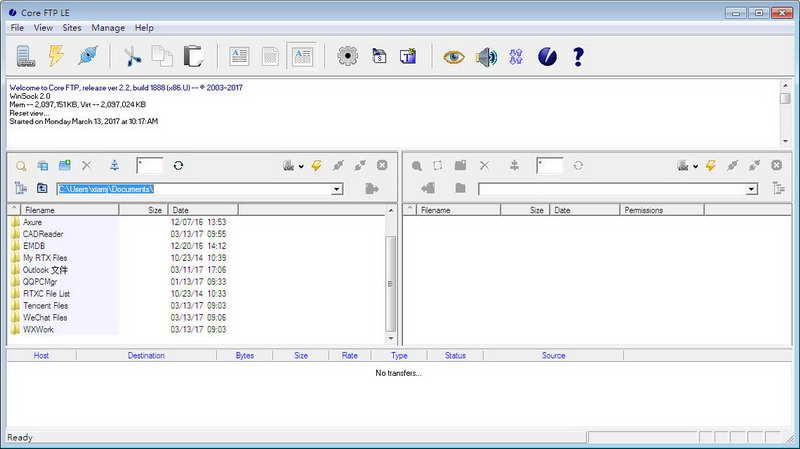 Core FTP Lite (ftp上传工具)