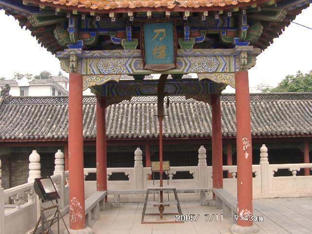 许昌旅游景点简介,旅游景点大全,图片,旅游信息推荐