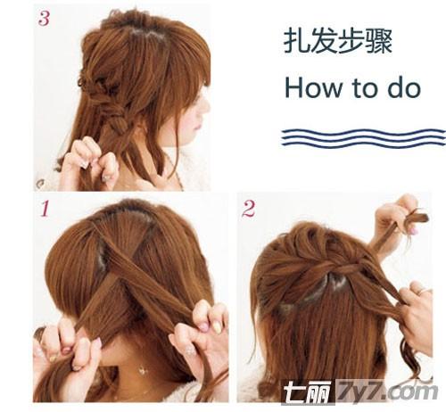 冬季韩式公主发型diy 简单扎法及步骤随手掌控