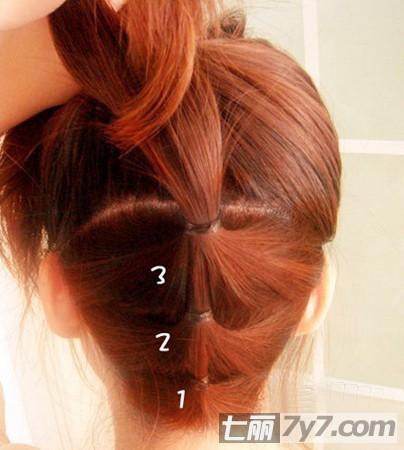 花苞头发型的扎法图解