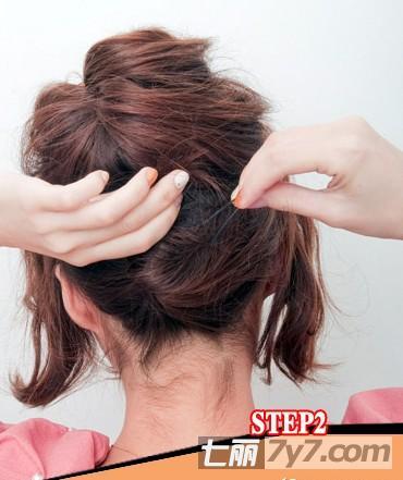 短发发型盘发扎法图解