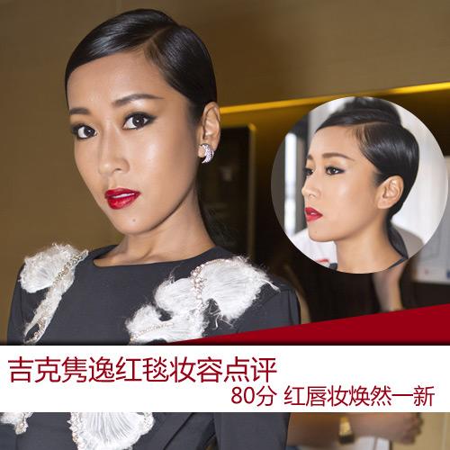 中外女神齐聚上海电影节 高圆圆林志玲美绝红毯
