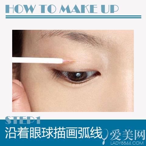 单眼皮怎么画眼妆 6步骤打造性感电眼