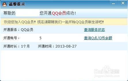 qq说说批量删除工具