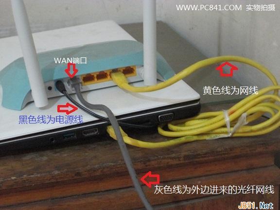 电脑,无线路由器连接示意图