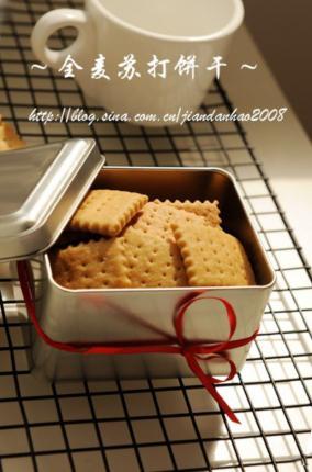 全麦苏打饼干