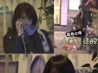 """【拌饭】郑爽""""消失""""后首现身 街头独自打电话落泪"""