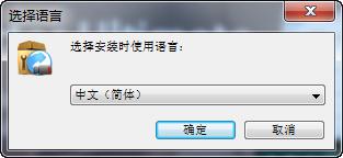 Any DVD Converter Professional下载