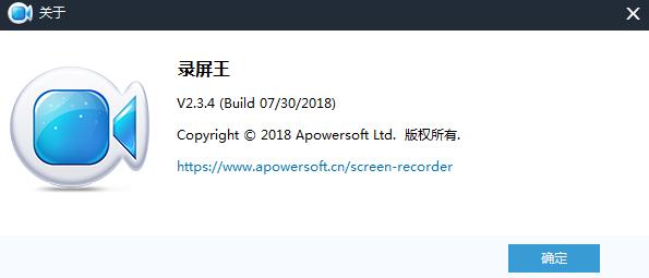 Apowersoft录屏王金沙电竞欢迎您