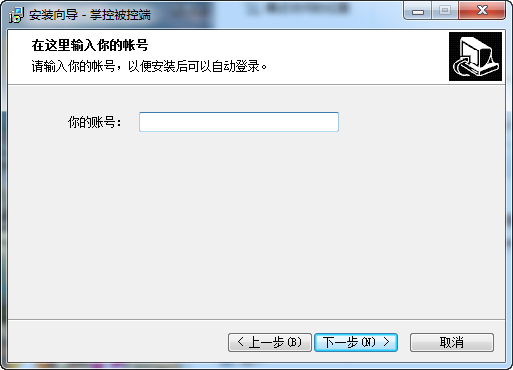 掌控局域网监控软件下载