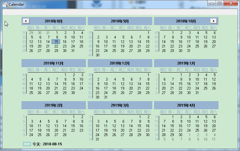 DesktopOK (桌面图标布局保存/恢复)下载