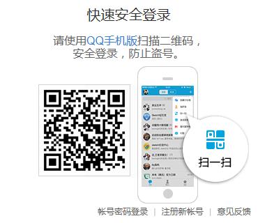 QQ拼音输入法 2018下载