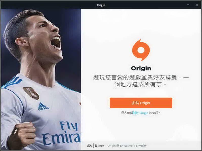 Origin下載