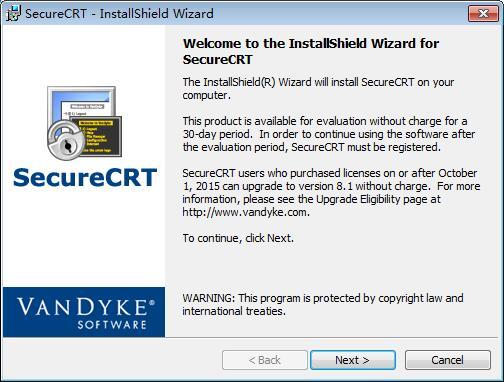SecureCRT下载