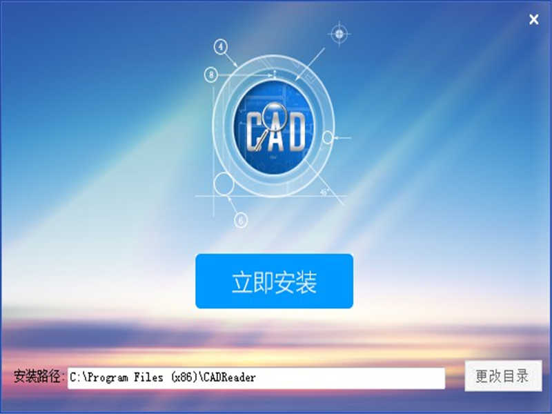 CAD快速看图下载