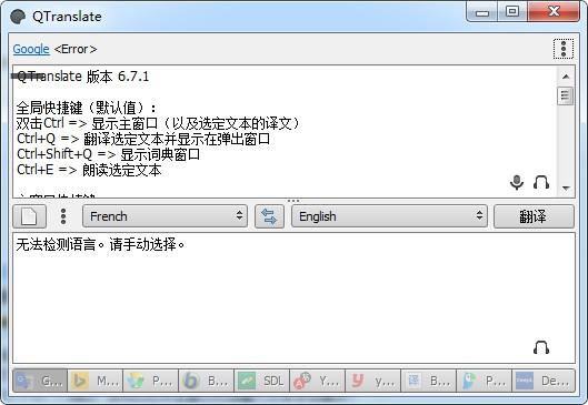 QTranslate下载