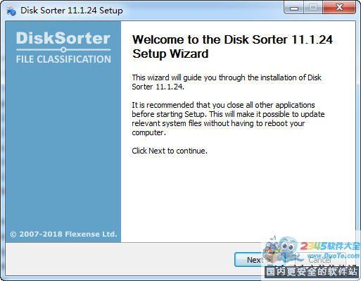 Disk Sorter (文件分类和磁盘空间分析工具)32位下载