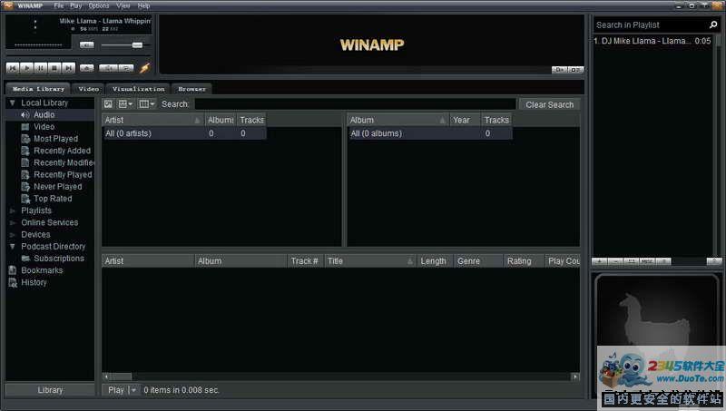 Winamp播放器下载
