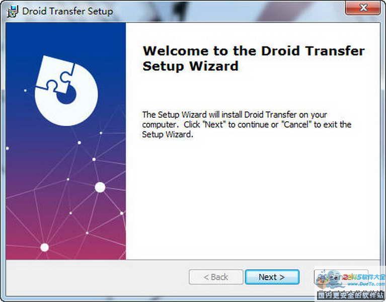 droid transfer(安卓手机同步)下载