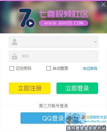 七喜聊天室(七喜视频社区)bt365手机版下载