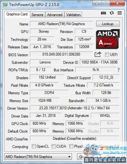 GPU-Z(顯卡檢測工具)下載