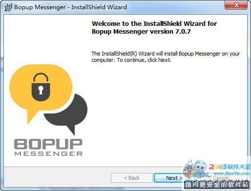 Bopup Messenger(局域網即時消息軟件)下載