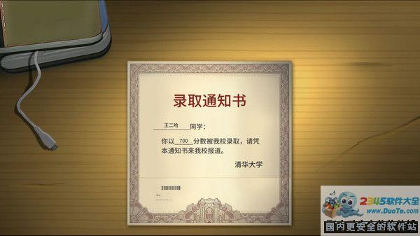 中国式家长下载