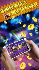 手机现金棋牌捕鱼大全,手机现金棋牌能玩捕鱼赢钱的游戏平台